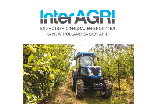 INTERAGRI_109x102sm_PREVIEW_щанд бранд_509x339_pad_478b24840a